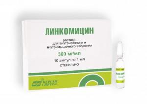 Антибиотик линкомицин для лечения флюса