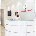 Преимущества стоматологической клиники «ДОКТОР ДЕНТ»