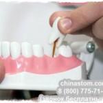 Протезирование зубов в Хэйхэ. Вставляем зубы в Китае. Отзывы