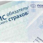 Лечение зубов по ОМС Нижний Новгород